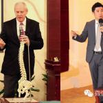 2014年11月: 同里国际生物力学康复研讨会