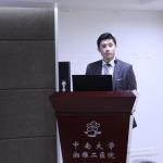 2014年6月: 湘雅二医院